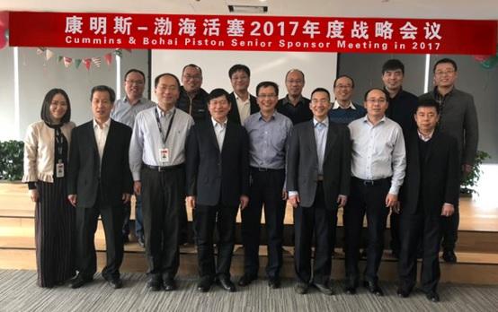 武汉康明斯发电机906KVACummins发电机(彭泽)企业概况